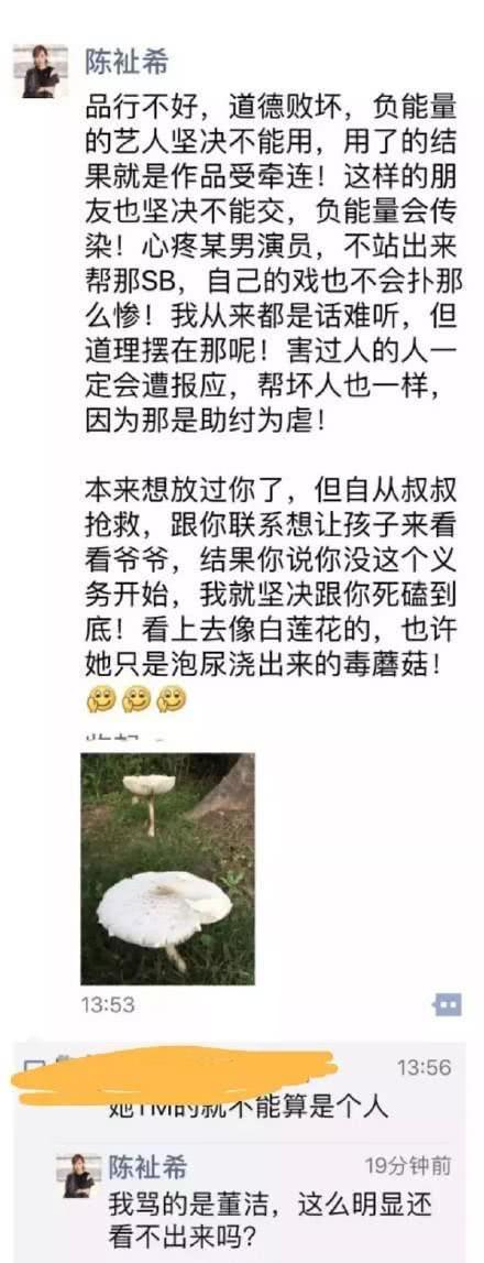 """潘粤明深夜发文说了啥? 未受""""骂战""""影响发布会谈笑风生"""