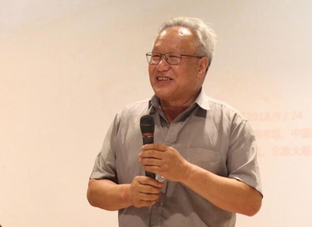 刘巨德&钟蜀珩双个展将于山东美术馆举办