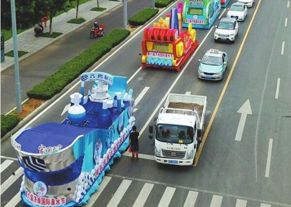 泉水节花车巡游今日启幕 19辆花车辆辆有看头