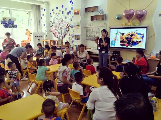 济南市槐荫区大金新苑幼儿园 开学第一天,幼儿园里好热闹