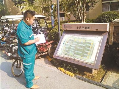 """分秒必争!急诊科司机手绘52个小区""""出诊地图"""""""