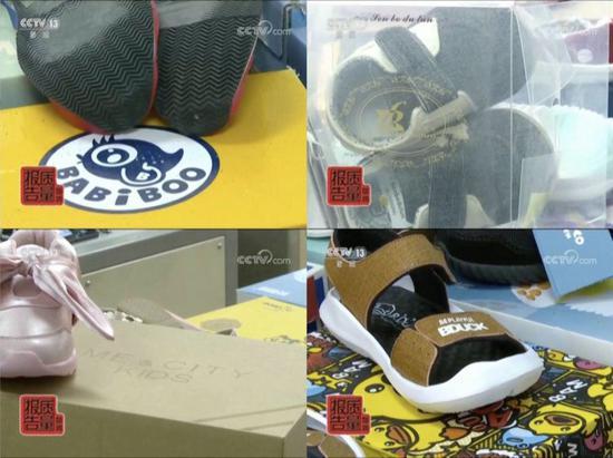 △重金属含量项目不合格童鞋