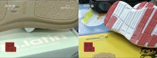 △邻苯二甲酸酯项目不合格童鞋