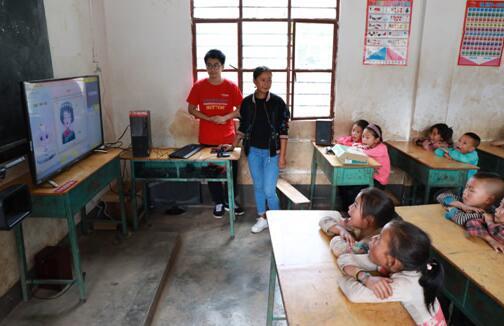 学而思网校用AI助力大凉山教育扶贫