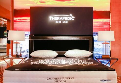 美国斯丽比迪床垫邀您共聚42届上海虹桥国际家具博览会