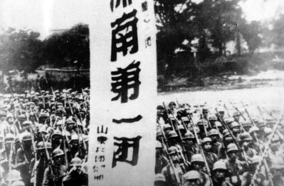 忆往昔 看今朝——纪念济南解放70周年系列图片报道(一)