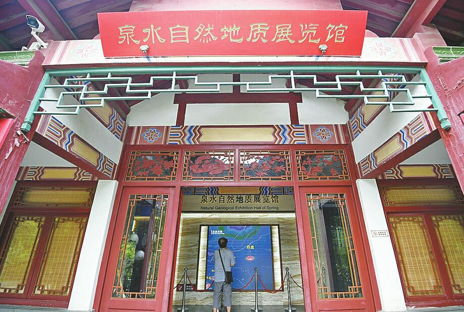 一篇散文催生济南泉水博物馆