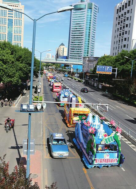 以泉水的名义来济南狂欢吧 第六届济南国际泉水节9月6日启动