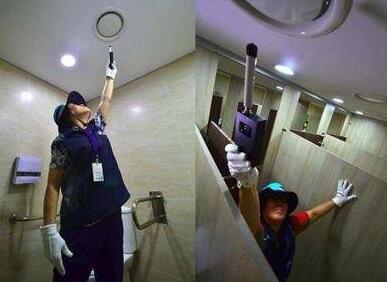 """首尔厕所偷拍女性 首尔市政新设""""女性放心保安官""""岗位"""