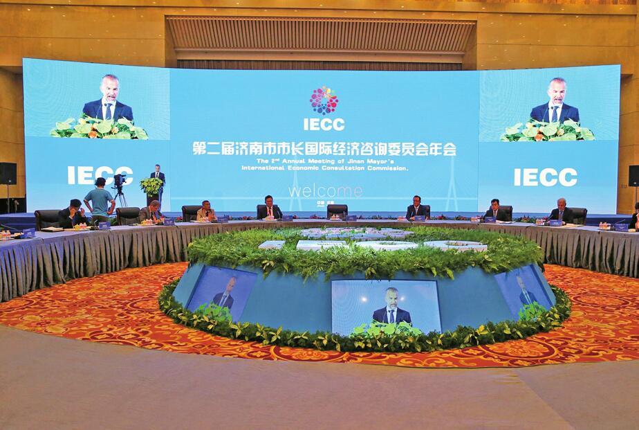 14位世界500强企业高管、业界精英聚首济南 为济南发展献计献策