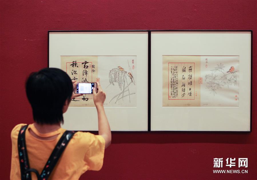 """""""中国印刷术的活化石:十竹斋木版水印艺术作品展""""在京开展"""