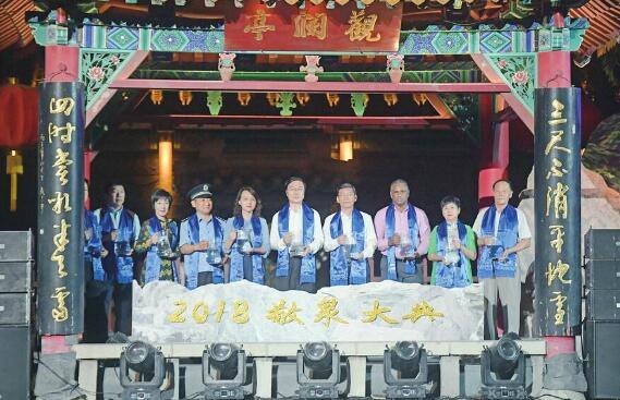 第六届济南国际泉水节启幕