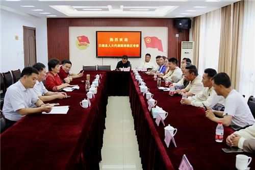 西藏白朗县人大考察团来历下区学习考察