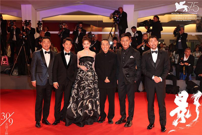 【星娱乐】张艺谋《影》威尼斯电影节首映 东方极致美学获赞