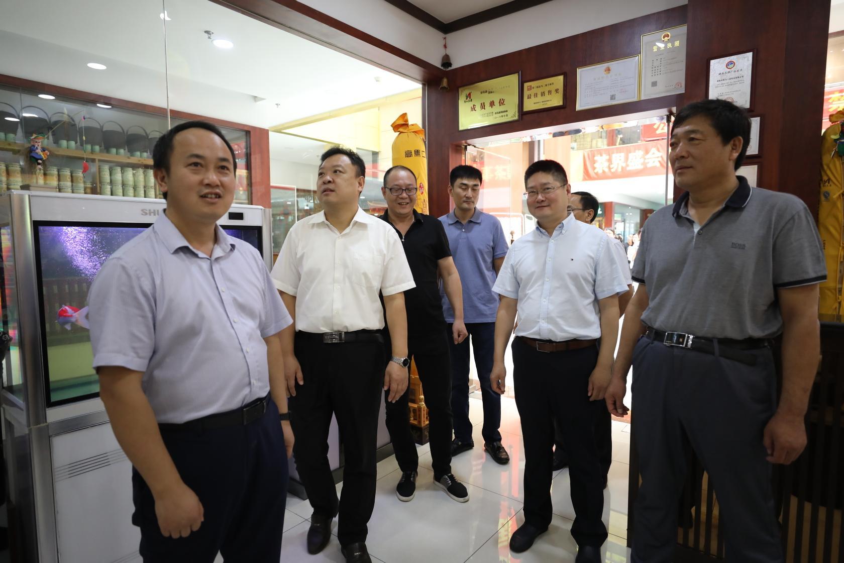 """""""江北第一茶市""""迎来湘西客人 古丈考察团:看到了古丈茶扩大名声的曙光"""