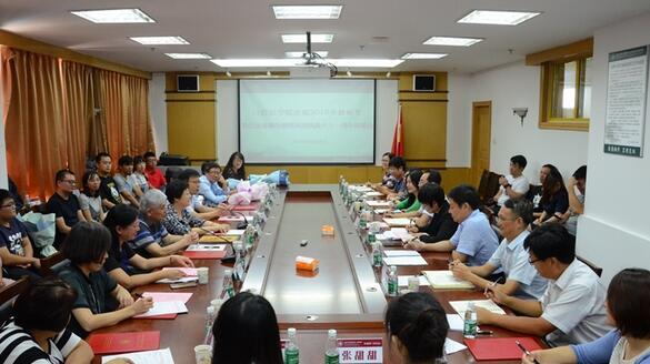 庆祝2018年教师节暨纪念凌滌生教授从医执教61周年座谈会举行