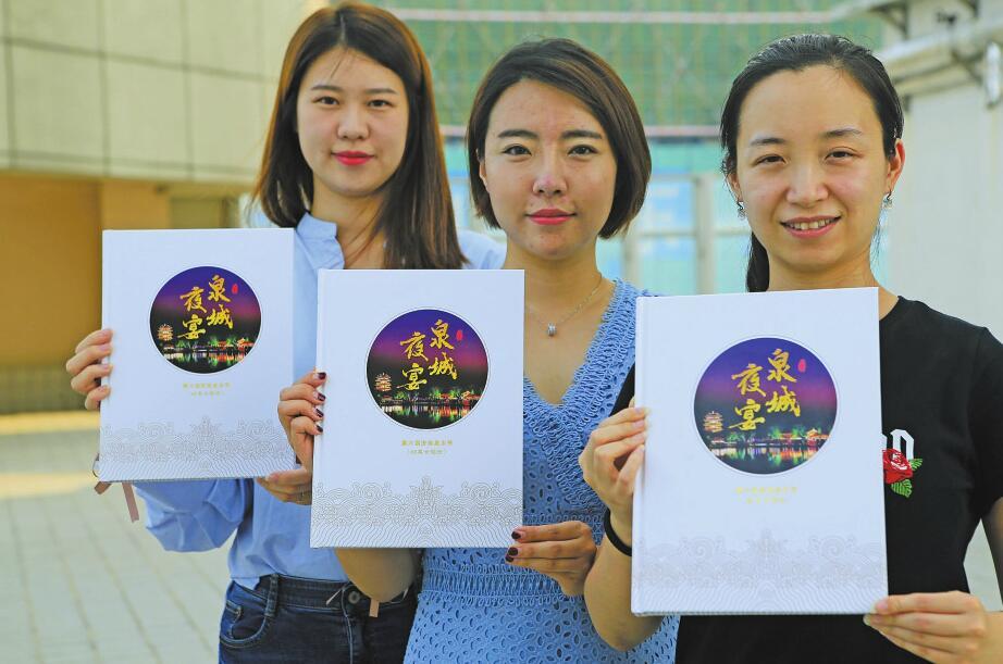 """珍藏版邮品《泉城夜宴》上市十几天售出近千套 这份最新""""济南特产""""卖火了"""