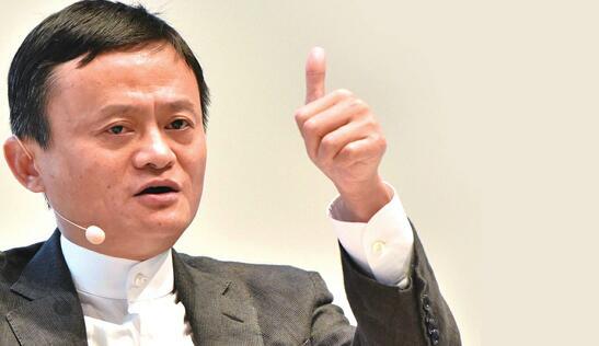 """一年之后马云""""退休""""了 现任集团CEO张勇接任阿里巴巴"""