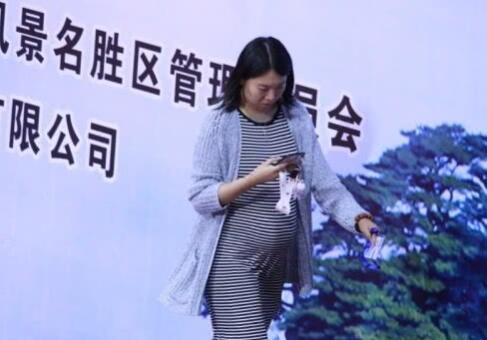 预产期40天!李晓霞确认怀孕