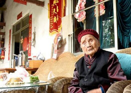 最牛00后?老人118岁生日 六世同堂90个儿孙来贺寿!长寿秘诀是什么?