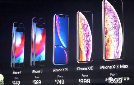 新iPhone售价顶破天!华为稳了 为何对高配置流的Mate20如此自信?