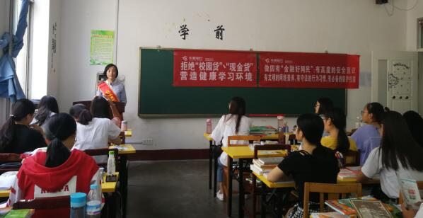 华夏银行济南卧龙路支行:把金融知识普及当作一项事业做好