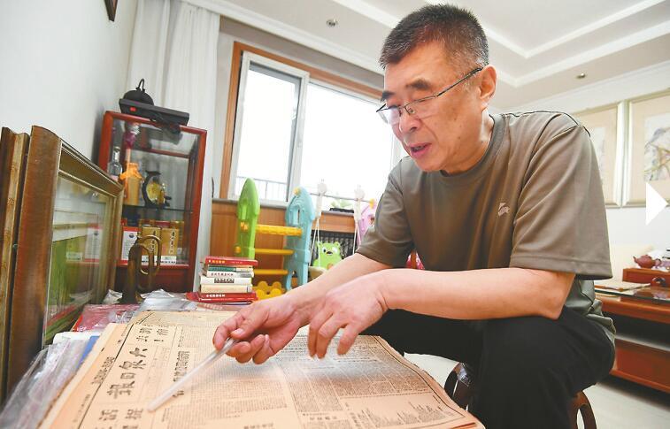 一张旧烈士通知单他几度哽咽 退役大校颜栋华30年收藏万件文献资料