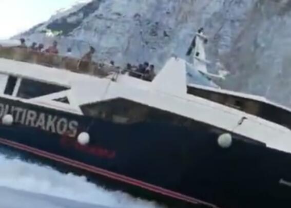 真相细思极恐!希腊游船倾覆 大量坠落碎石落入海湾后掀起巨大波浪