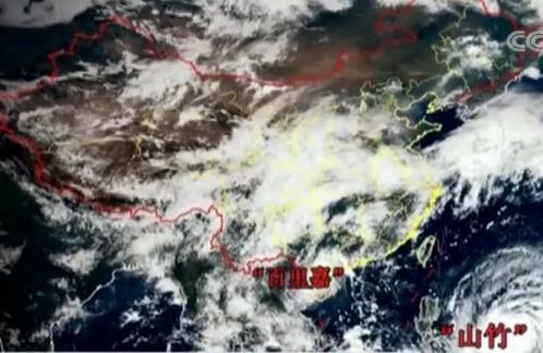 """不是水果!超强台风山竹将至 全球最强""""风王""""具体怎么回事"""