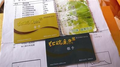 吃蛋白肽身亡 老人想要身体<a href=http://www.huaxiacaixun.com/Health/ target=_blank class=infotextkey>健康</a>竟连命都送掉了