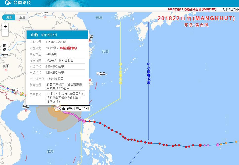 深圳防御台风山竹:航班全取消+部分客运停运+地铁限速
