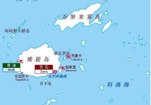 游客留意!斐济6.5级地震 地处环太平洋火山地震带地震频发