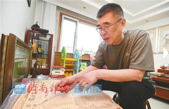 退役大校30年收藏万件文献 数百件一手资料诉说济南战役