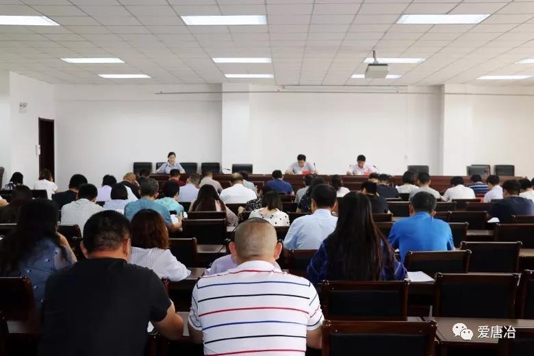 唐冶街道召开第四次全国经济普查工作部署会议