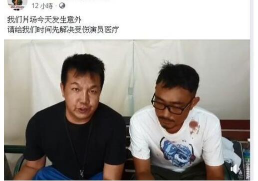 pc蛋蛋网站杨盼盼片场烧伤 汽油喷到身上6...