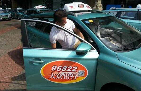 上海首批出租车采用纯电动设计 起步价16元 智能后视镜当<a href=http://www.huaxiacaixun.com/Tech/1/ target=_blank class=infotextkey>手机</a>用