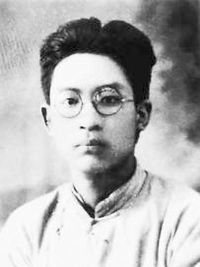 """李翔梧:""""为了苏维埃,你们勇敢地前进吧""""(为了民族复兴·英雄烈士谱)"""