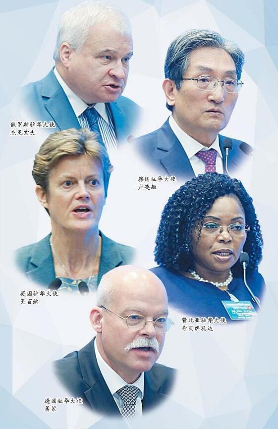 五国驻华大使致辞:世界拥抱山东 山东与世界共赢