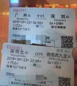 市民可坐着高铁去香港了