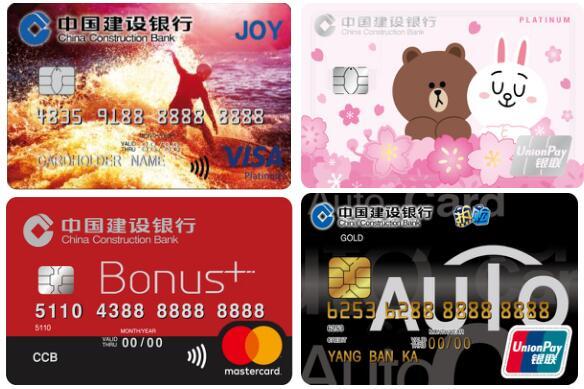 """建行信用卡十五年关键词""""解读"""":创新发展 服务民生"""