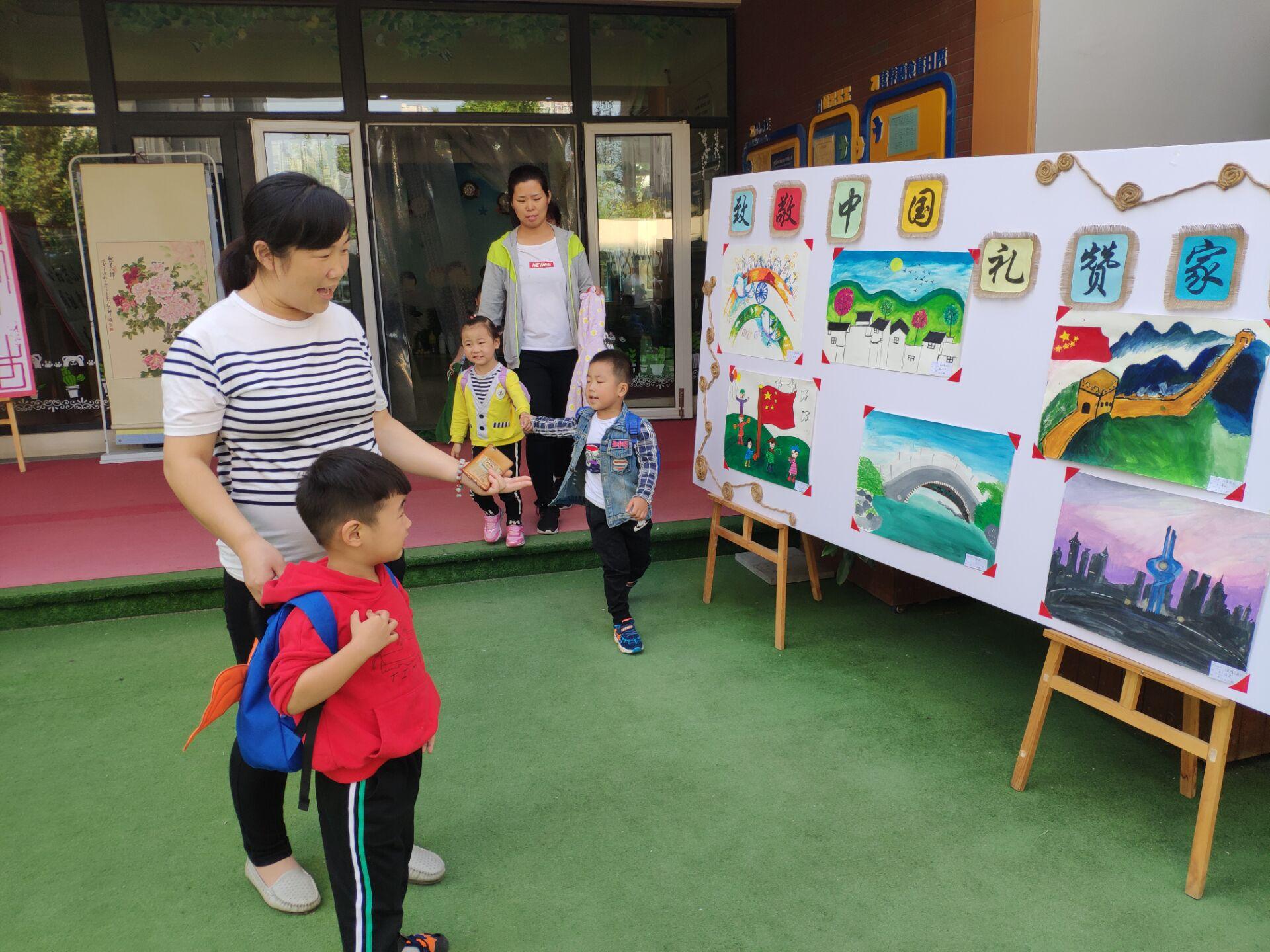 想象的世界 生长的力量——济南市槐荫区大金新苑幼儿园开展教师书画展活动