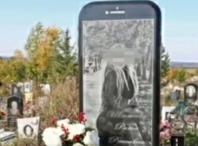 真相来了!iPhone墓碑究竟怎么回事?背后原因及详情始末令人唏嘘