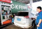 国务院常务会议宣布,今年在北京、河北等15个省份推广车用乙醇汽油