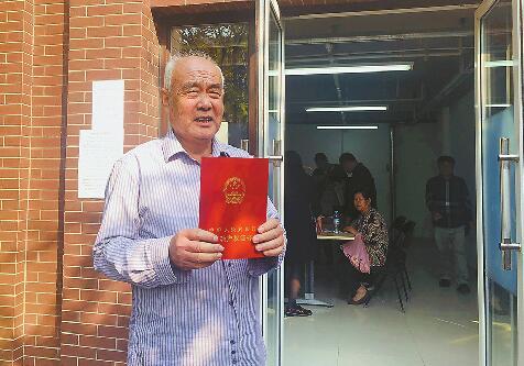 """""""解扣""""政策限制 回迁房可拿证"""