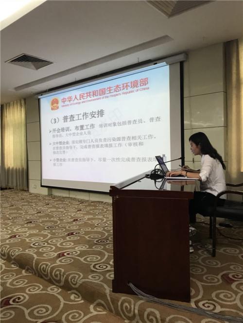 【市中区】组织召开第二次全国污染源入户调查培训动员会