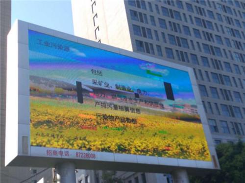 【长清区】环保局大力宣传全国第二次污染源普查工作