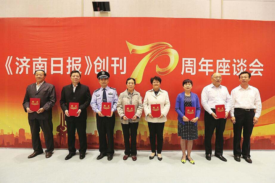 7位代言人寄语济南日报——在新起点上继续讲好济南故事