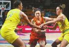 惨败澳大利亚41分 无缘世界杯四强 中国女篮:复兴路漫漫