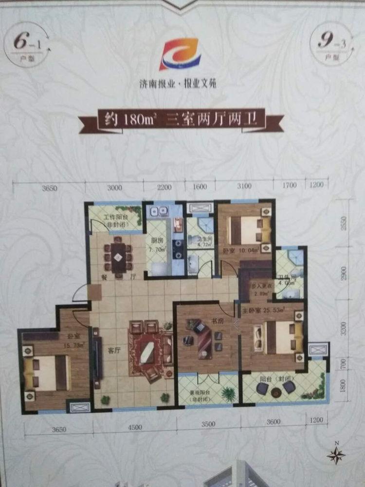 济南西部最具文化韵味的小区 报业文苑:值得您拥有的温馨家园!
