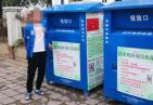 天津两男子小区内放假投放箱变卖捐赠衣物 被刑拘
